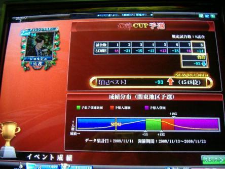 DSCF1466_convert_20091118163038.jpg