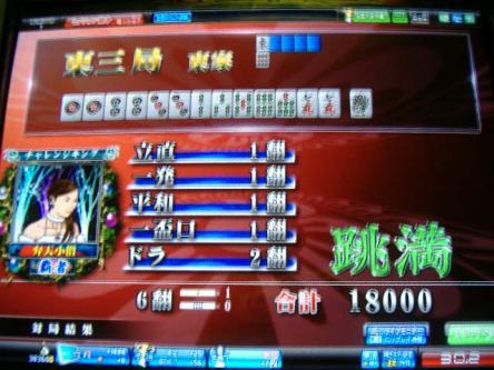 DSCF1480_convert_20091124002510.jpg