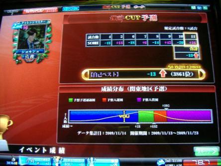 DSCF1487_convert_20091124002621.jpg