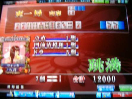 DSCF1493_convert_20091124002710.jpg