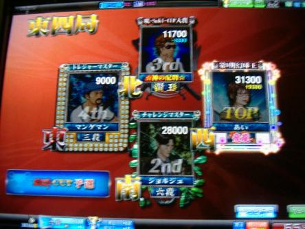 DSCF1504_convert_20091124002843.jpg