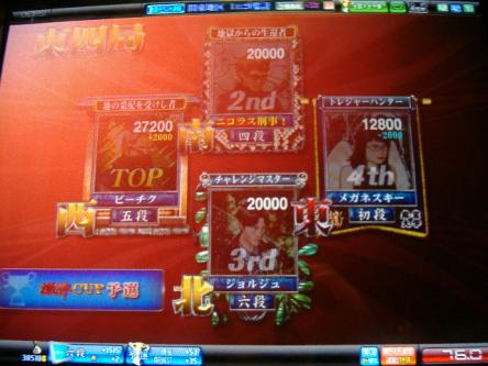 DSCF1511_convert_20091124002916.jpg