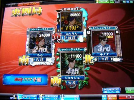 DSCF1519_convert_20091124002951.jpg