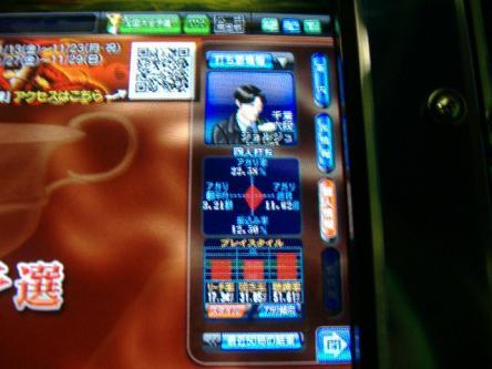 DSCF1528_convert_20091124003112.jpg