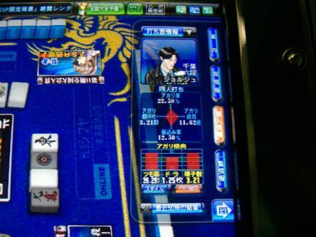DSCF1531_convert_20091124003128.jpg