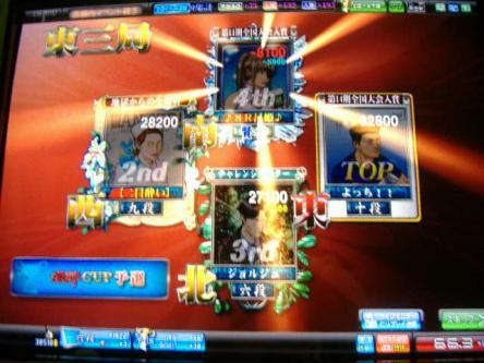 DSCF1542_convert_20091124003237.jpg