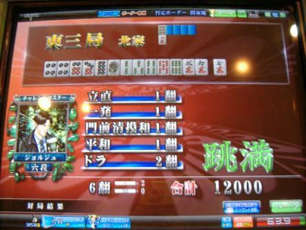 DSCF1589_convert_20091130171241.jpg