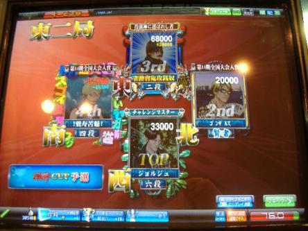 DSCF1601_convert_20091130171415.jpg