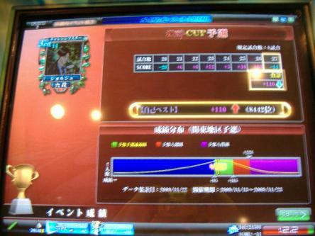 DSCF1621_convert_20091130171706.jpg