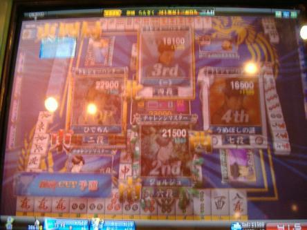 DSCF1626_convert_20091130171805.jpg