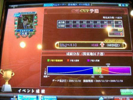 DSCF1627_convert_20091130171737.jpg