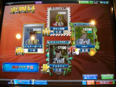 DSCF1633_convert_20091130171853.jpg