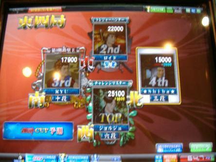 DSCF1652_convert_20091130172118.jpg
