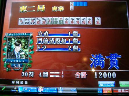 DSCF1687_convert_20091212005006.jpg