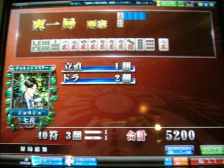 DSCF1742_convert_20091212010104.jpg