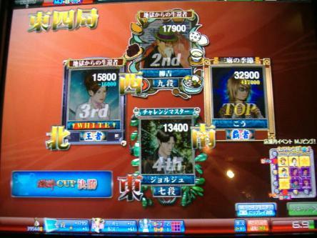 DSCF1772_convert_20091212010522.jpg