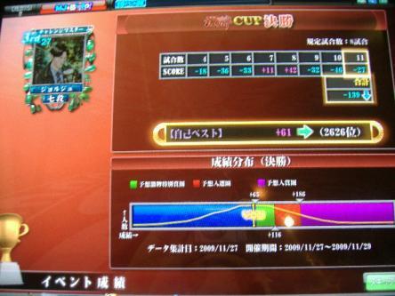 DSCF1786_convert_20091212010701.jpg