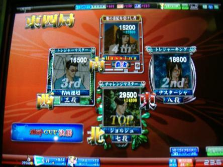 DSCF1817_convert_20091218222105.jpg