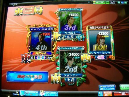 DSCF1839_convert_20091218222657.jpg