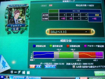 DSCF1970_convert_20091230125245.jpg