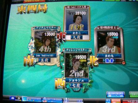 DSCF1987_convert_20091230125433.jpg