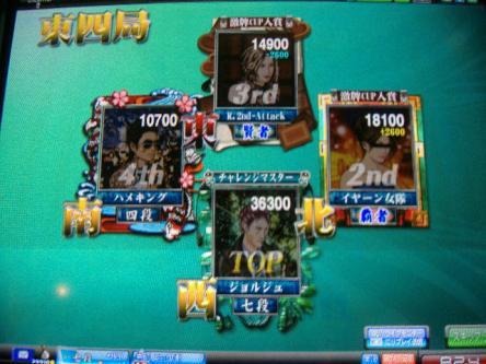 DSCF1995_convert_20091230125551.jpg