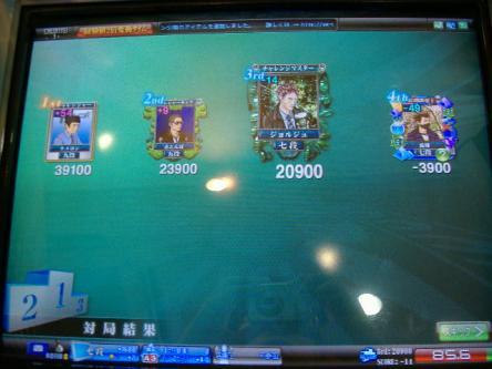 DSCF2031_convert_20100103200106.jpg