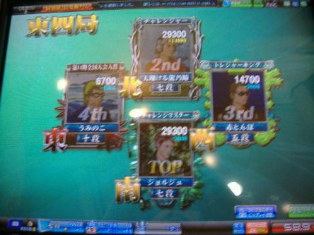DSCF2037_convert_20100103200137.jpg