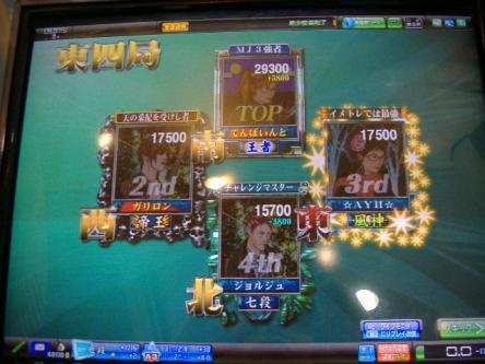 DSCF2042_convert_20100103200219.jpg