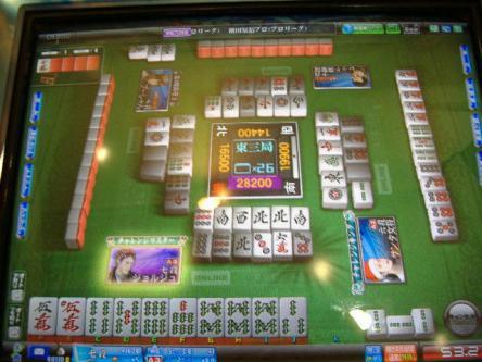 DSCF2052_convert_20100103200305.jpg