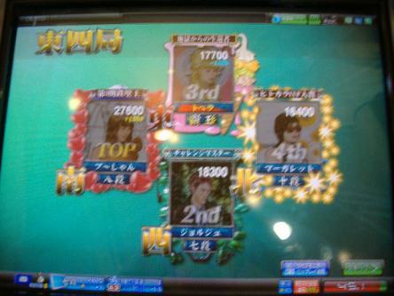 DSCF2060_convert_20100103200421.jpg