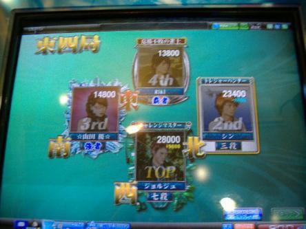 DSCF2066_convert_20100103200450.jpg