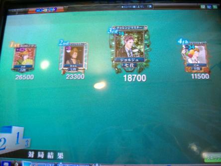 DSCF2084_convert_20100103200705.jpg