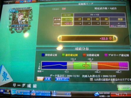 DSCF2085_convert_20100103200720.jpg