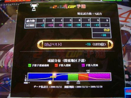 DSCF2154_convert_20100108185356.jpg