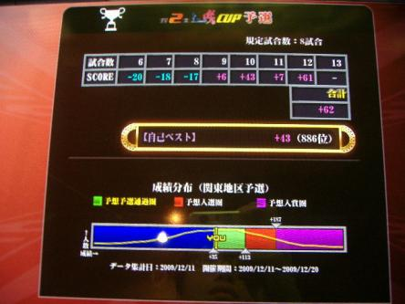 DSCF2192_convert_20100108185924.jpg