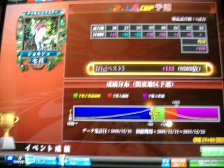 DSCF2208_convert_20100117165530.jpg