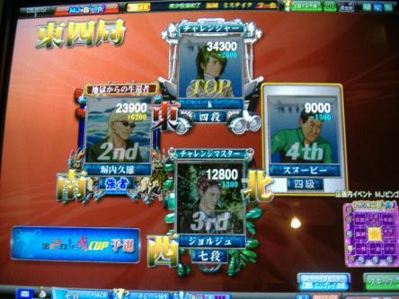 DSCF2213_convert_20100117165615.jpg