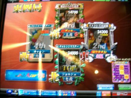 DSCF2221_convert_20100117165914.jpg