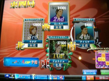 DSCF2236_convert_20100117170131.jpg