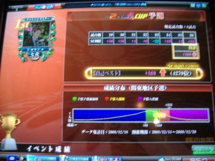 DSCF2237_convert_20100117170151.jpg