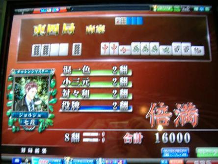 DSCF2244_convert_20100117170314.jpg