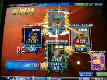 DSCF2245_convert_20100117170328.jpg