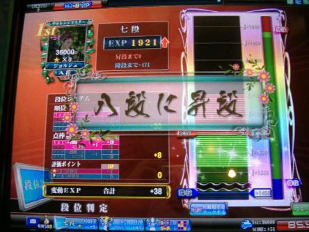 DSCF2246_convert_20100117170346.jpg