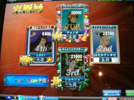 DSCF2261_convert_20100117170508.jpg