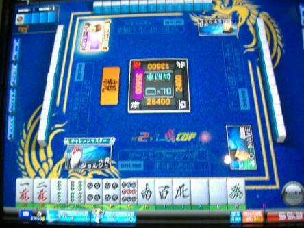 DSCF2270_convert_20100117170638.jpg