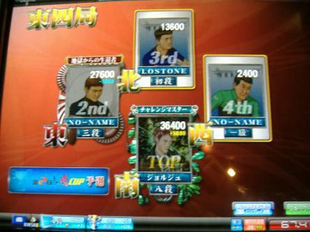 DSCF2274_convert_20100117170724.jpg