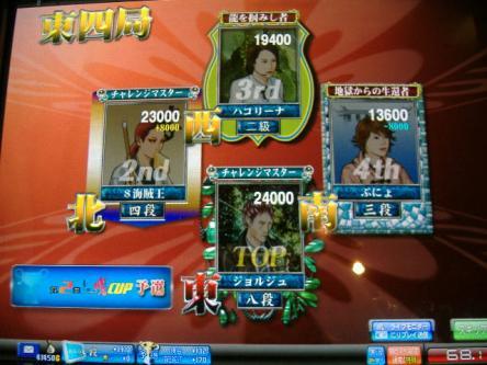DSCF2282_convert_20100117170827.jpg