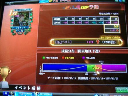 DSCF2283_convert_20100117170847.jpg