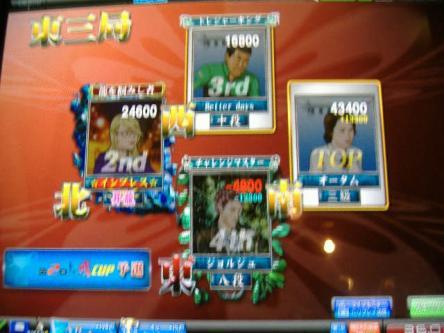 DSCF2290_convert_20100117170935.jpg